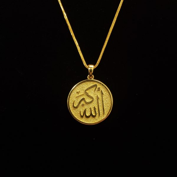 Leenas-Gold-chain-with-pendant